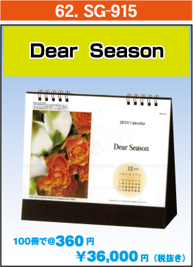 62.SG-915:Dear Season