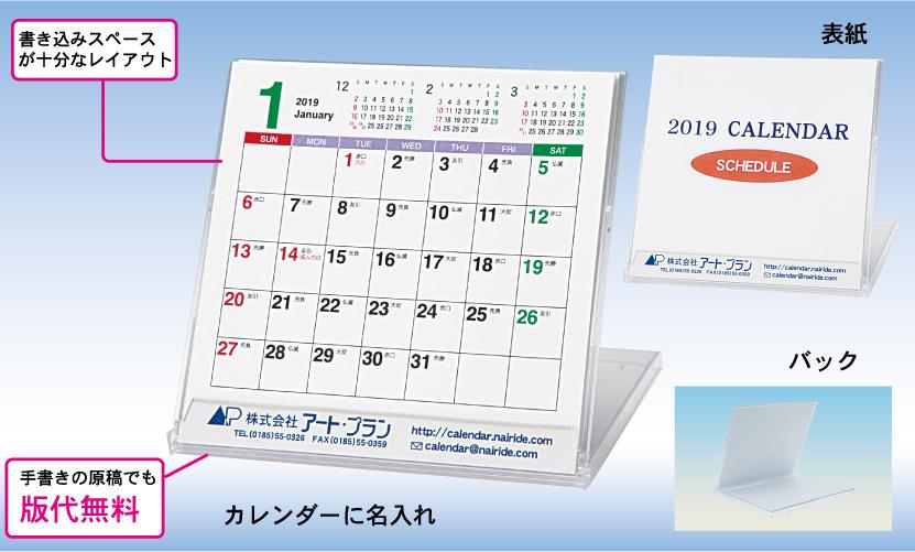 CD型H-1(3ヶ月表示)