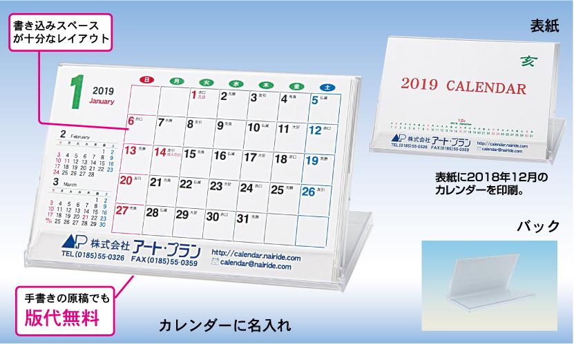 CD型ポストカードタイプ