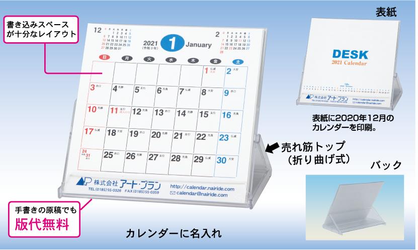 21.CD型(折り曲げ式)