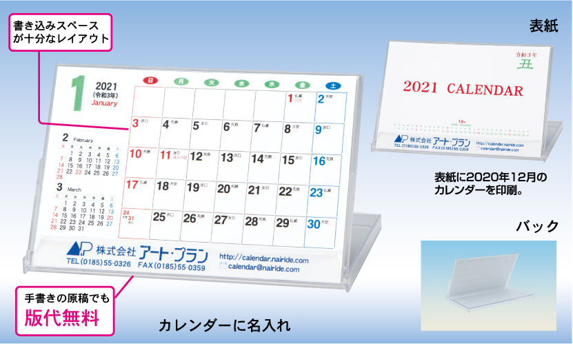 24.ポストカード型