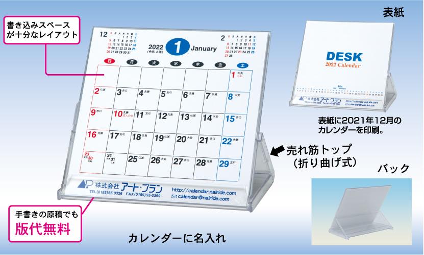 22.CD型(折り曲げ式)