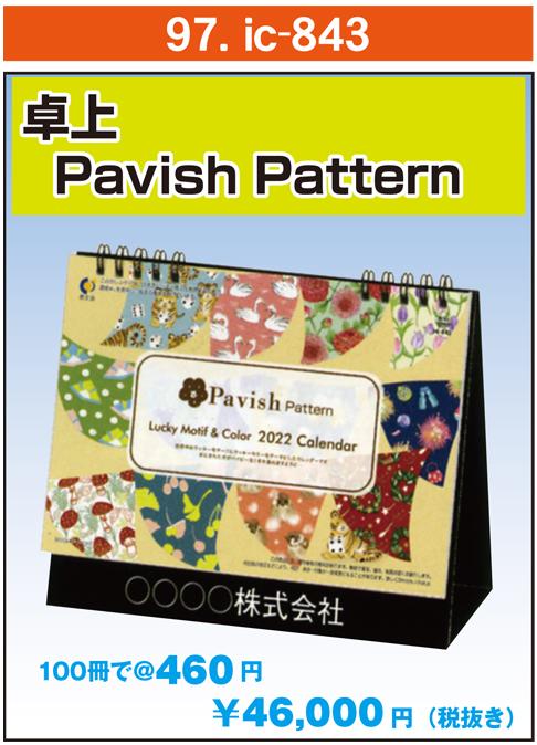97.ic-843:Pavish Pattern